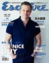 Esquire君子時代國際中文版132期: 一個好人 麥特.戴蒙