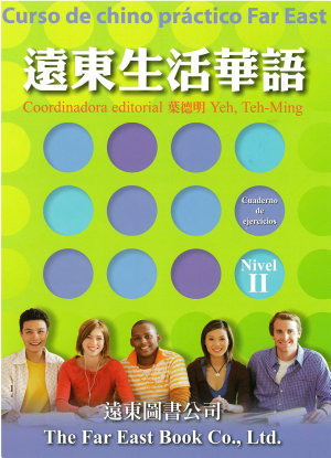 Far East Everyday Chinese  II   Traditional Character  Spanish Version  Workbook                                                          PDF