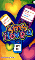 SMS I Love You PDF