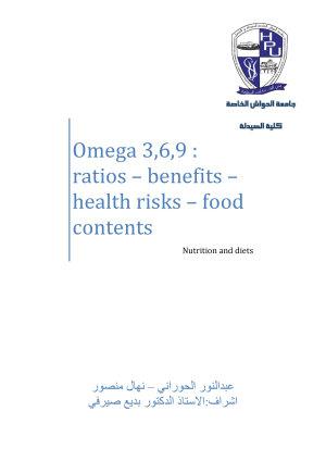 Omega 3 6 9 review  arabic  PDF