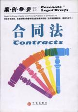 Contracts PDF