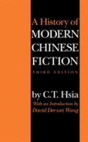 A History of Modern Chinese Fiction PDF