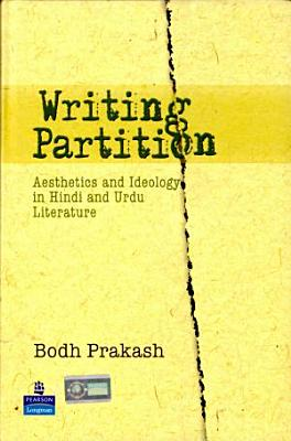 Writing Partition PDF
