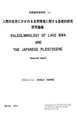 Paleolimnology of Lake Biwa and the Japanese Pleistocene