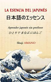 La esencia del Japonés: Aprender japonés sin profesor: Aprender japonés sin profesor