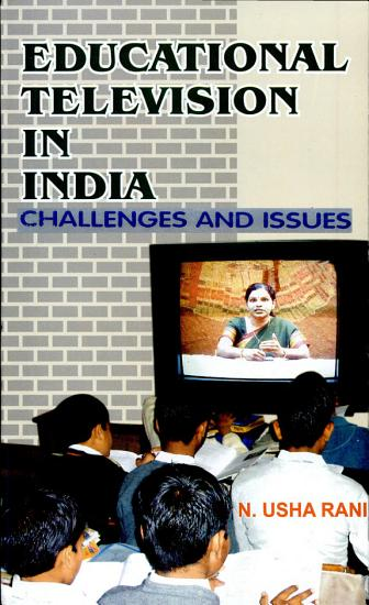 Educational Television In India PDF