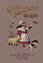 06 - Goody Two-Shoes (Simplified Chinese): 两相好(简体)