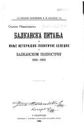Balkanska pitanja i manja istorijsko-političke beleške. 1886-1905