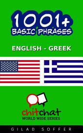 1001+ Basic Phrases English - Greek