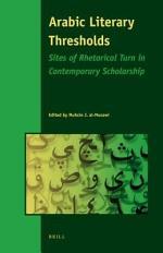 Arabic Literary Thresholds