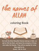 The Names of ALLAH Coloring Book