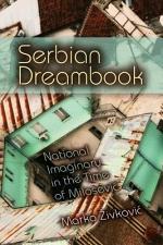 Serbian Dreambook