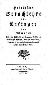 Hebräische Sprachlehre für Anfänger