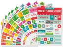 Essentials Monthly Planner Stickers (Set of 475 Stickers)
