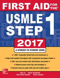 First Aid For The Usmle Step 1 2017 Book PDF
