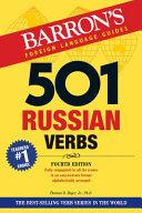 501 Russian Verbs PDF