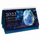 2022 Crystal Calendar Book PDF