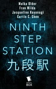 Ninth Step Station Book