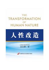 THE TRANSFORMATION OF HUMAN NATURE