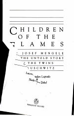 Children of the Flames