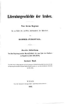 Literaturgeschichte der Araber   von ihrem Beginne bis zu Ende des zwolften Jahrhunderts der Hidschret PDF