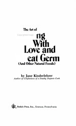 The Art of Cooking with Love and Wheatgerm