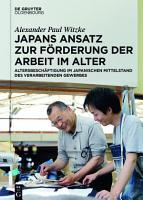 Japans Ansatz zur F  rderung der Arbeit im Alter PDF