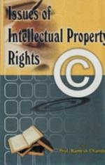Issues Of Intellectual Property Rights