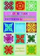 Poakalani Hawaiian Quilt Cushion Patterns   Designs Book