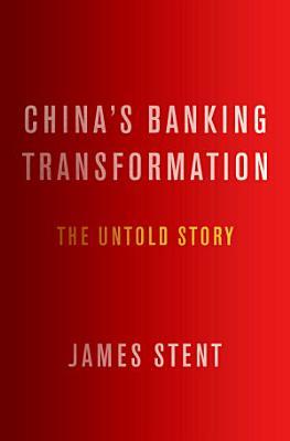 China s Banking Transformation