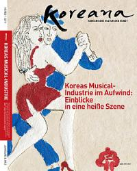 Koreana   Autumn 2014  German  PDF