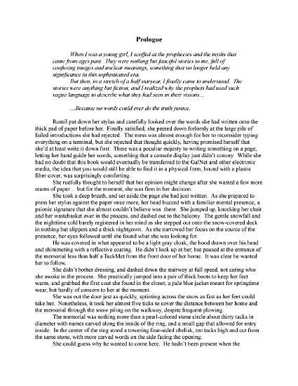 The Second Gate PDF