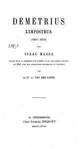 Démétrius l'imposteur (1601-1610)