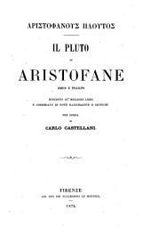 Aristophanous Ploutus: Il Pluto di Aristofane