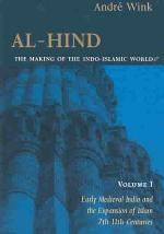 Al-Hind, the Making of the Indo-Islamic World