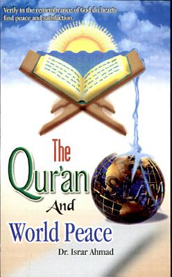 THE QUR AN AND WORLD PEACE