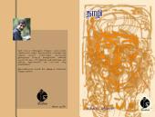 Thaazhi - தாழி