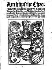 Ain hüpsche Chronick von Heidnischen vnd Christenkünigen, der Teütschen vnd Welschen Francken: Band 1