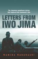 Letters From Iwo Jima PDF