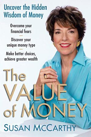 The Value of Money PDF