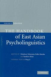 The Handbook of East Asian Psycholinguistics: Volume 2, Japanese