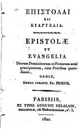 Epistola kai evangelia