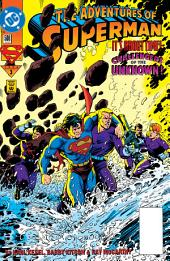 Adventures of Superman (1987-) #508