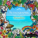 Mythographic Color & Discover: Paradise