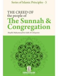 The Creed Of People Of Ahl E Sunnah Book PDF