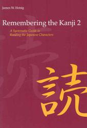 Remembering the Kanji: A systematic guide to reading the japanese characters