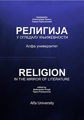 RELIGION IN THE MIRROR OF LITERATURE PDF