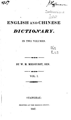Appendix to W H  Medhurst s Chinese and English Dictionary