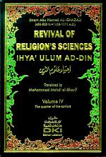 Revival of Religion's Sciences (Ihya Ulum ad-din) 1-4 Vol 4