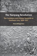 The Nanyang Revolution